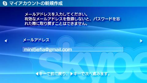 screen4_20081019163034.png