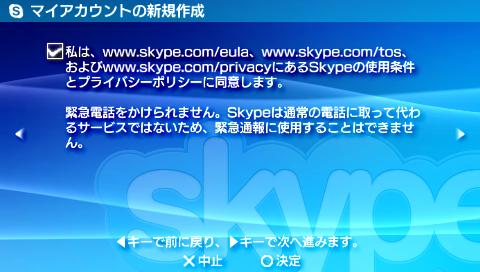 screen5_20081019163154.png