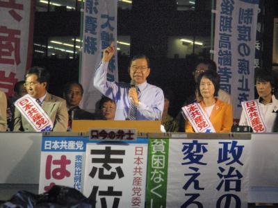 横浜演説会08、9、18