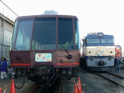 P1350126iT.jpg
