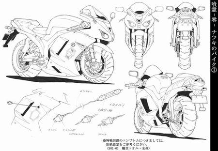 natuki_item1