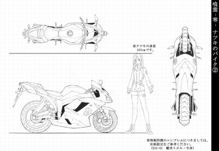 natuki_item2