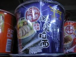 日本風の味だそうです。
