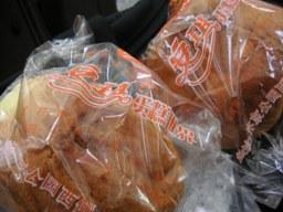 クリームもパンも・・・。