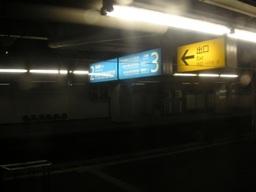 長岡駅かな。