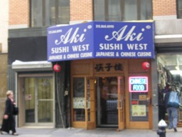 寿司ではなくSUSHIなんだろうなぁ