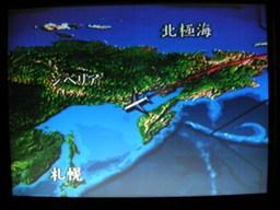 見えた!日本。(画面上は。)