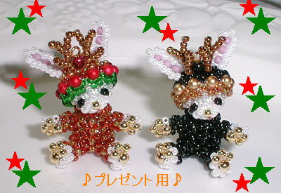 トナカイクリスマス2