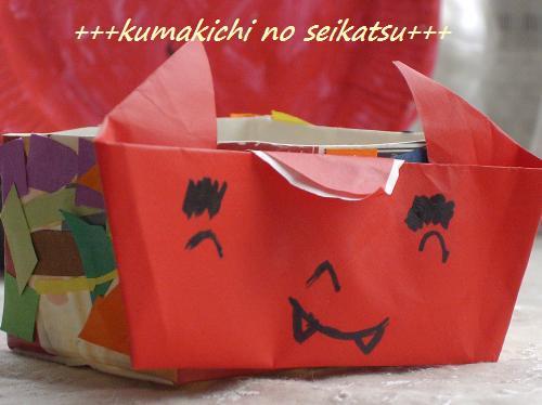 SANY4263_convert_20090205121553.jpg