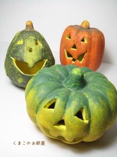 かぼちゃ~v
