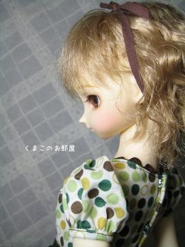彩羽(F-13)