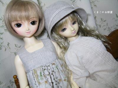 雛姫と珠姫