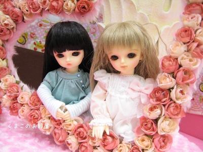 絹(幼SDリン)と蕗ちゃん