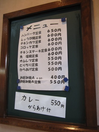 nakamurakaraage1 (1)