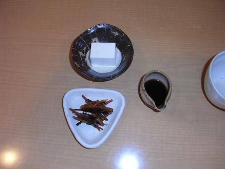 tonkatuman (1)