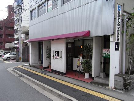 tonkatuman (8)