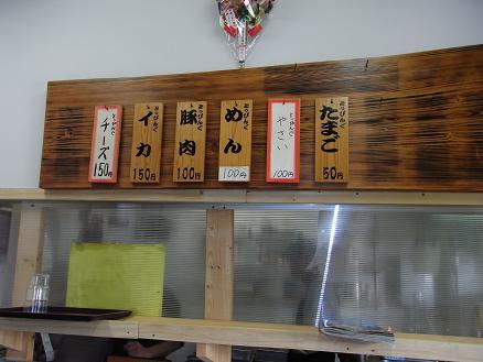 suehirotyobo (2)