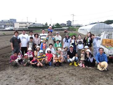 imohori2009