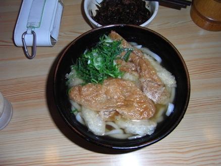 minoyaudon5