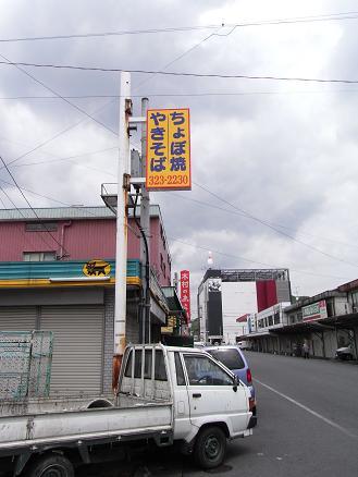 suehirotyobo