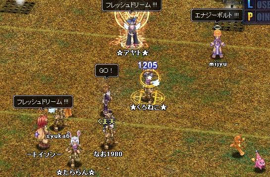 闘技場2-2-1