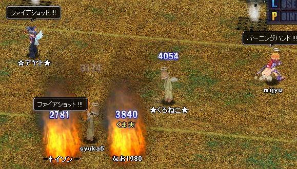 闘技場2-2-2
