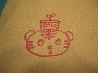 20091020_008.jpg