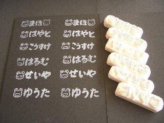 20091022_000.jpg