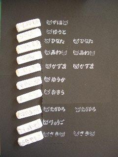 20091022_006.jpg