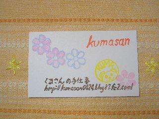 20091113_001.jpg