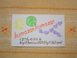 20091113_002.jpg