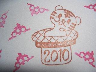 20091126_002_20100101013517.jpg