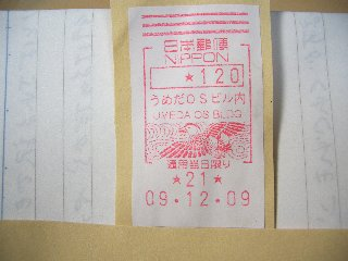 20091212_000.jpg