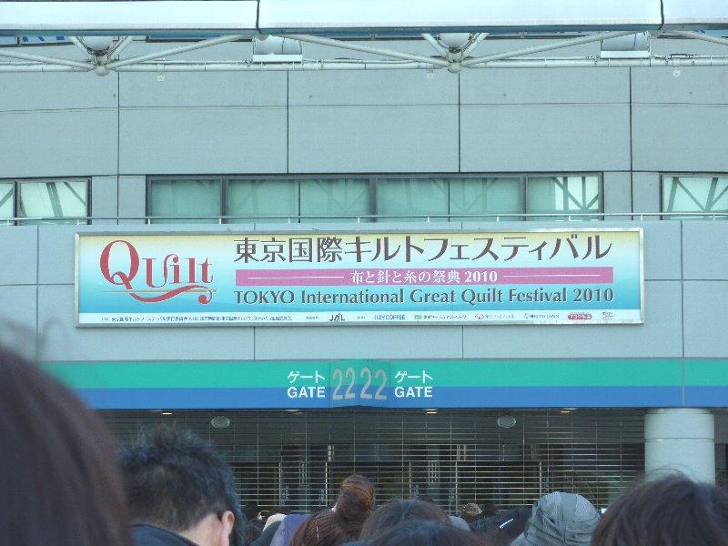 20100116_016.jpg