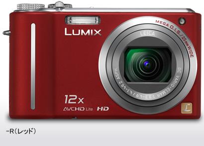 camera_f2.jpg