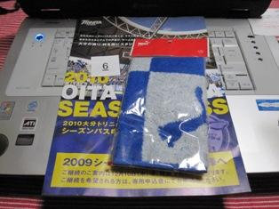 2010_0115画像 001