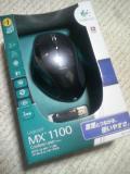 DCF_0026.jpg