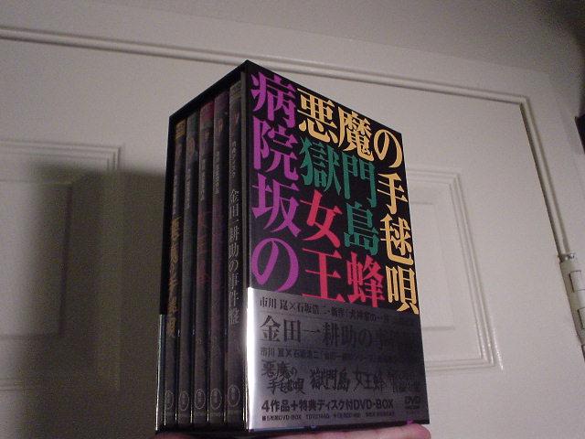 映画監督・光武蔵人のブログ&最新情報