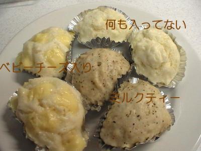 蒸しパン1 (2)
