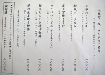 901081.jpg