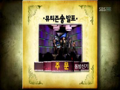 20081026人気歌謡