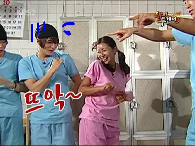 Happy Together Season 3