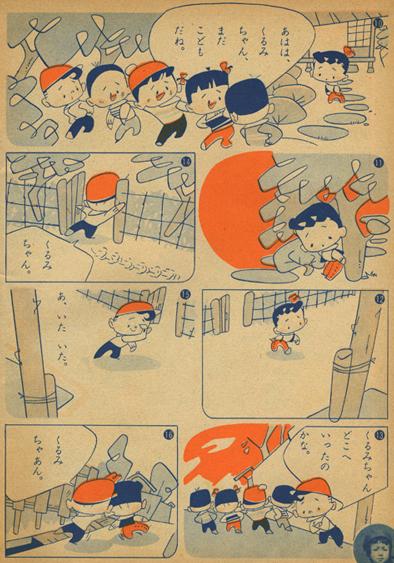 くるみ-3