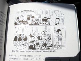 manga-2.jpg