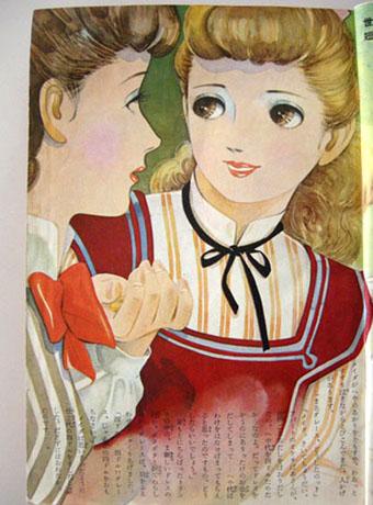 murasaki-top.jpg
