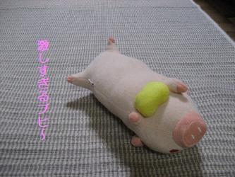 アゴのせ枕7
