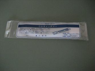 尿検査キット1