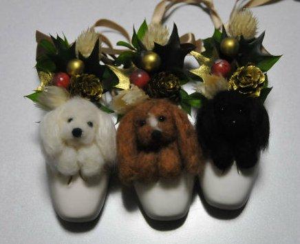 3姉妹クリスマスバレー