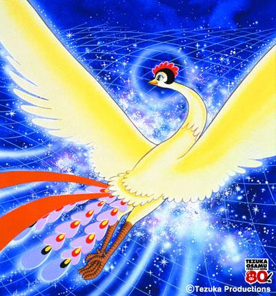 火の鳥6 望郷編 手塚 治虫:文庫 | KADOKAWA
