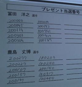 2008091313210000.jpg